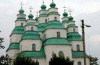 День города начнется с традиционного молебна в Свято-Троицком соборе