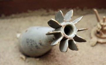 Что делать, если Вы обнаружили на улице взрывоопасный предмет: инструкция от спасателей