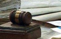 Комбинат «Приднепровский» оказался под «микроскопом» налоговой милиции