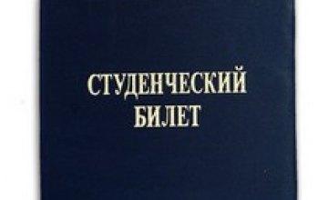 В Украине хотят отменить бюджетную форму обучения