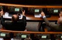 Президент Украины подписал закон о введении уголовной ответственности за «кнопкодавство»