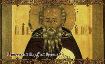 Сегодня православные молитвенно почитают память преподобного Пафнутия Боровского