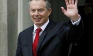 Тони Блэр приедет в Украину на Ялтинский саммит