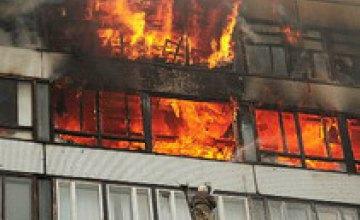 ГРАД: «Причина пожара в «Днепргражданпроекте» - умышленный поджог»