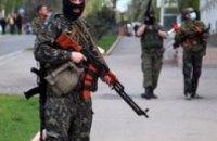 Под Славянском во время нападения на блокпост были убиты два боевика