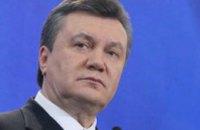 Янукович заявил, что уважает выбор украинцев, - заявление