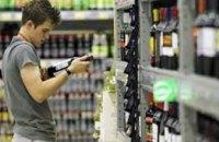 В Украине хотят запретить продажу алкоголя и сигарет ночью
