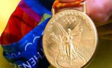 Паралимпийцы Днепропетровской области стали обладателями стипендии Президента