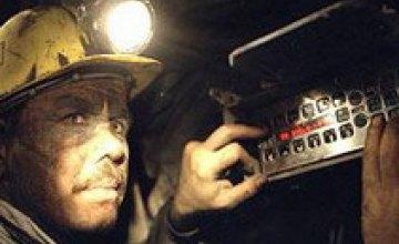 Угольные предприятия Украины задолжали шахтерам почти 1 млрд. грн.