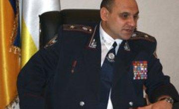МВД подтвердило массовые перемещения днепропетровских милиционеров