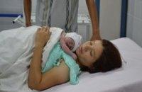 В Днепропетровской области более чем в два раза возросло количество здоровых родов