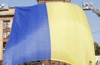 В центре Днепра подняли один из крупнейших в стране государственных Флагов: 18 метров в высоту и 12 - в ширину (ФОТО)