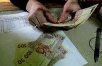 За год зарплаты украинцев упали на 10%