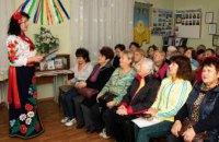 В Днепре, на ж/м Ломовский, открылся филиал Университета третьего возраста