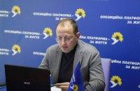 Мы не должны ограничиваться только политическими заявлениями: Геннадий Гуфман о повышении тарифов