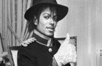 Знаменитая белая перчатка Майкла Джексона выставлена на аукцион