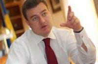 Экс-губернатор Днепропетровской области теперь будет жить в столице и нянчить ребенка