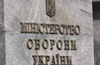 Украине до конца года введут службу военного духовенства, - Минобороны