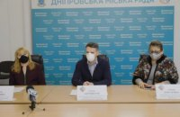 Большинство учеников днепровских школ эстетического воспитания учится дистанционно