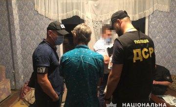 Зарабатывали до 700 тыс. грн в месяц: на Днепропетровщине поймали преступную группу наркозакладчиков