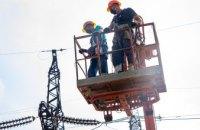 На Днепропетровщине обновляют высоковольтную воздушную линию для более 106 тыс абонентов
