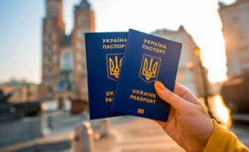 В Украине на днях ожидается выдача 10-миллионного заграничного биометрического паспорта