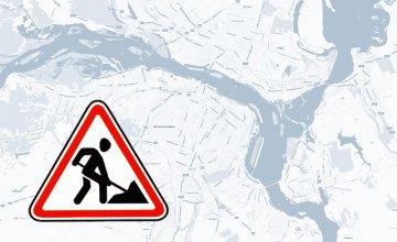 В Днепре продлили временное сужение тротуара по пр. Д. Яворницкого и ул. Столярова