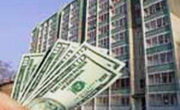 Минрегионстрой обещает помочь с жильем 10 тыс украинцам