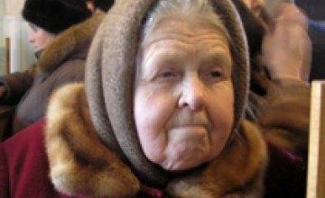 Пенсионный возраст украинских женщин будет повышаться