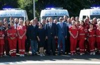 Криворожская станция экстренной медицинской помощи получила еще 28 новых карет «скорой»