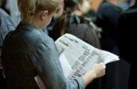В Днепропетровске открылся Центр занятости «Левобережный»