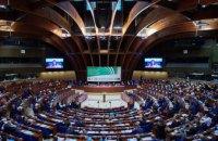Итоги Конгресса в Страсбурге - главные вызовы и решения европейского сообщества