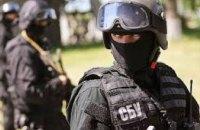 На Днепропетровщине СБУ блокировала канал поступления оружия из зоны АТО (ВИДЕО)