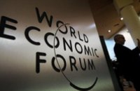 Сегодня в Давосе стартует экономический форум