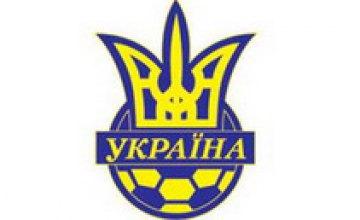 Имя главного тренера сборной Украины станет известно после 1 марта