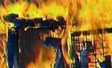 В Днепропетровской области из-за курения в нетрезвом состоянии в огне погибли 5 человек
