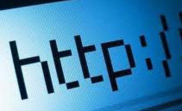 Половина украинцев хотя бы раз пользовалась Интернетом, - исследование