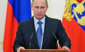 «Газпром» должен поставлять газ в Украину в том объеме, который будет оплачен за месяц вперед, - Путин