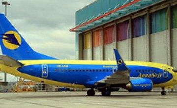 АэроСвит пополнил свой парк очередным Boeing-737