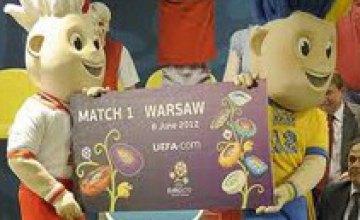 На Евро-2012 УЕФА ожидает 1,6 млн болельщиков