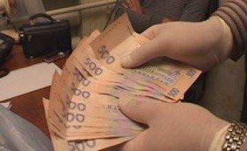В Днепропетровской области госслужащий «погорел» на взятке в 18 тыс грн