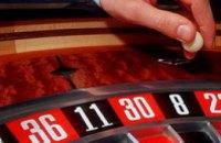 Областное СБУ закрыло казино в Днепропетровске