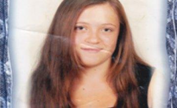 В Днепропетровской области разыскивают 15-летнюю девочку