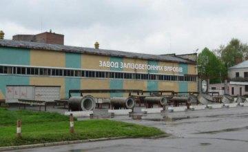 Во Львове на заводе бетонная плита упала на рабочего