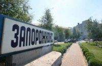 На заводе «Запорожкокс» произошел взрыв: есть жертвы, - СМИ
