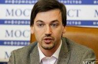 Днепровские депутаты не отправили в отставку главу бюджетной комиссии