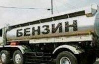 В Днепропетровской области грузовик столкнулся с бензовозом