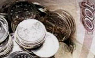 К 2009 году государство задолжает бюджетникам Днепропетровской области 87 млн. грн.
