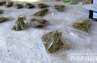 На Днепропетровщине у мужчины нашли 5 кг марихуаны