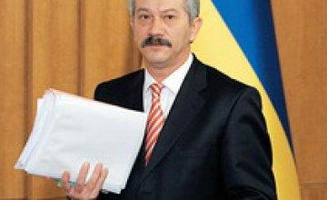 Министр финансов Украины Виктор Пинзеник подал в отставку